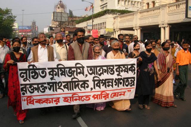 Jailbhoro, Kolkata (Singur)