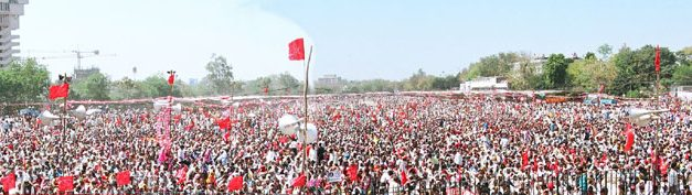 Inquilab Rally, Delhi