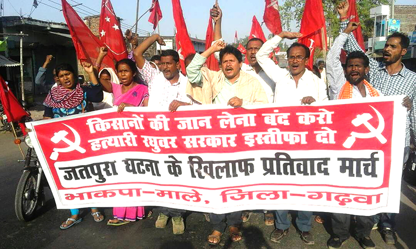 Protests Against the Spate of Lynch Mob Killings in Jharkhand