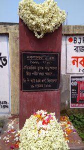 Naxalbari Memorial, Jharu Jote, 25 May 2017
