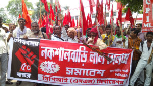 Naxalbari50 Rally, Siliguri, 25 May 2017