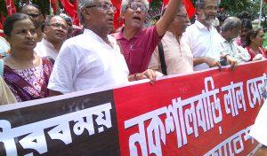 Naxalbari50 March in Siliguri, Comrades Bhuvana, Rajaram Singh, Kartik Pal, Abhijit Mazumdar, Dipankar Bhattacharya and Shashi Yadav