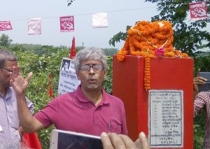 Comrade Abhijit Mazumdar addressing at the Naxalbari Memorial Bengai Jote, 25 May 2017