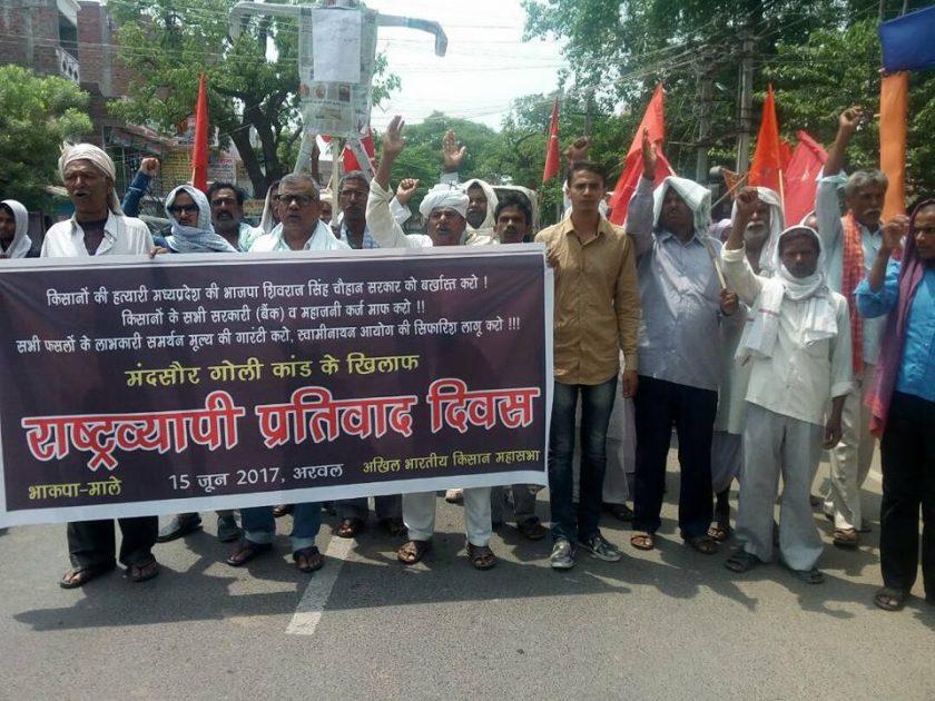 Beat back the Sangh-BJP Fascist Offensive: Avenge the Killing of Agitating Farmers in Mandsaur