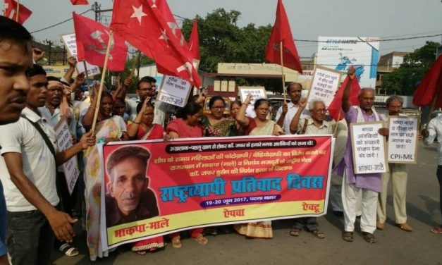 Countrywide Protests Against Comrade Zafar's Lynching