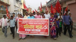 Protest in Koderma Against Attack on Bhubaneshwar Paswan