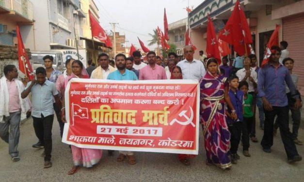 Protest in Koderma Against Attack on Bhubaneshwar Paswan