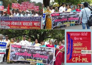 Citizens Protest in Patna Against Undeclared Emergency