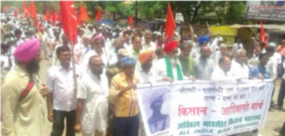 National Conference of All India Kisan Mahasabha