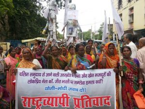 Protests Against Attack on Comrade Jeera Bharti
