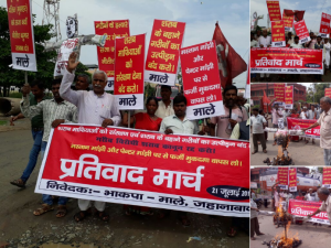 CPI (ML) to Agitate for Release of Mastan Manjhi and Painter Manjhi
