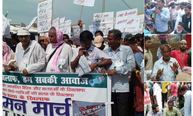 Crackdown On Peace March in Bihar Sharif: Nitish's Bihar Government Behaves Like Modi's