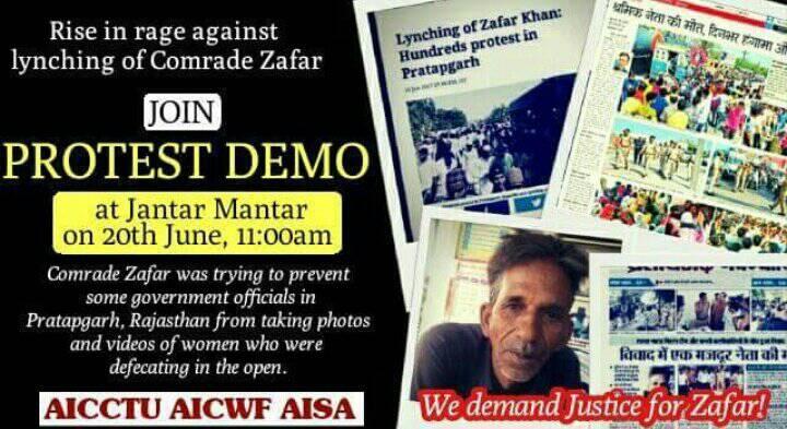 Salute the Memory of Comrade Zafar