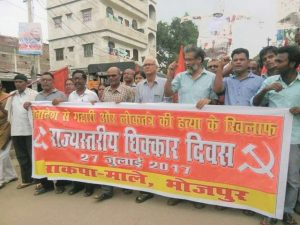 Dhikkar Diwas observed in Bihar against Betrayal of People's Mandate