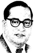 CPI(ML) Observes Dr. B.R. Ambedkar's Birth Anniversary as Save Constitution Day