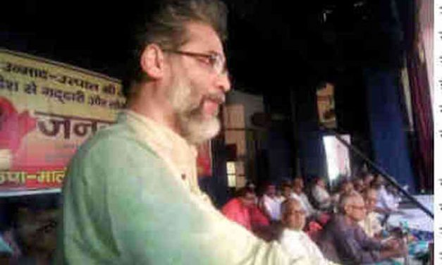 Jan Convention Resolves to Resist Illegal JD (U)-BJP Government In Bihar