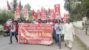 Protests by All India Kisan Mahasabha and AIARLA on 9 August