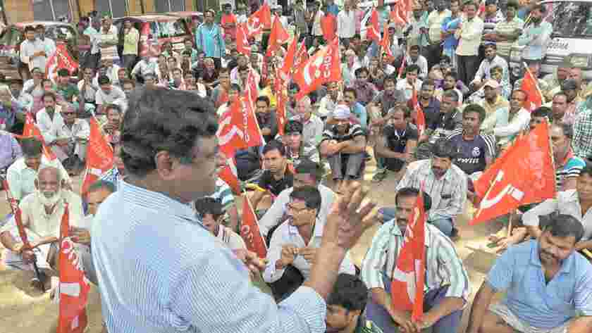 Race Course Workers Union Elections in Bengaluru