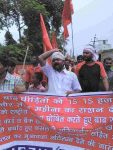 Protests against Dismal Flood Relief Operations in Bihar