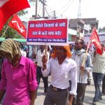 Rally in Pilibhit