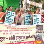 AIPWA Protests Haryana Govt's Abject Surrender to Rapist Ram Rahim