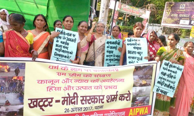 AIPWA Protests Haryana Govt's Abject Surrender to Rapist Ram Rahim
