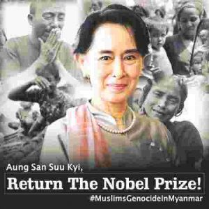 Myanmar: Stop Genocide of Rohingya Muslims