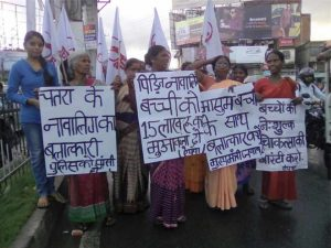Protest March Against Rape of 3-Year Old