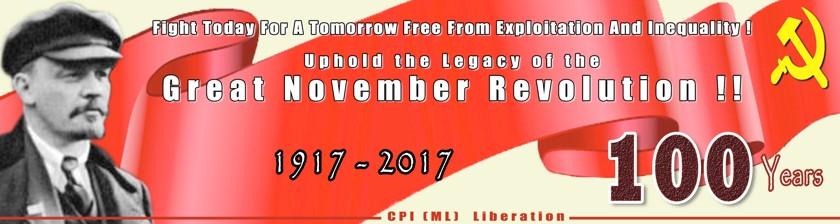 November Revolution Centenary Celebrations