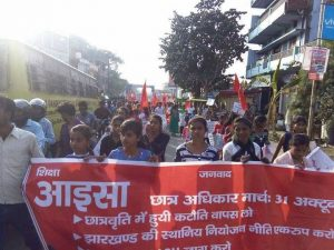 AISA-RYA's Student-Youth Yatra from 7th November to raise Students-Youths' demands