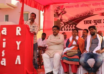 Students-Youth Adhikar Yatra -Ara CPI(ML) MLA in Bihar Sudama Prasad, RYA leader Manoj Manzil and JNU(SU) ex-General Secretary Chintu Kumari addressed the mass meeting in Ara.