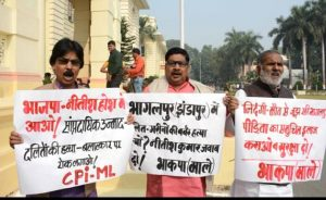CPI(ML) MLAs Protest in Bihar Assembly Against Bhagalpur Dalit Massacre