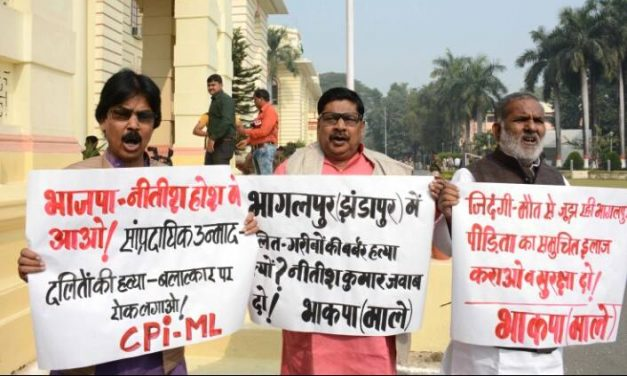 CPI(ML) MLAs Protest in Bihar Assembly Against Bhagalpur Dalit Massacre