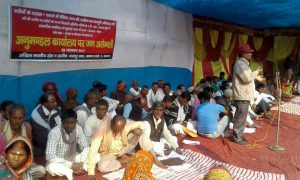 Jan-Assemblies (People's Parliament) at Sub-Division HQs in Bihar