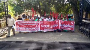 AIARLA Protest in Kakinada