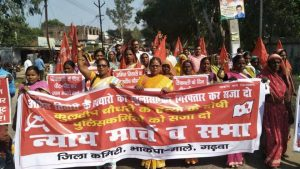 Protest Against Garhwata Killing