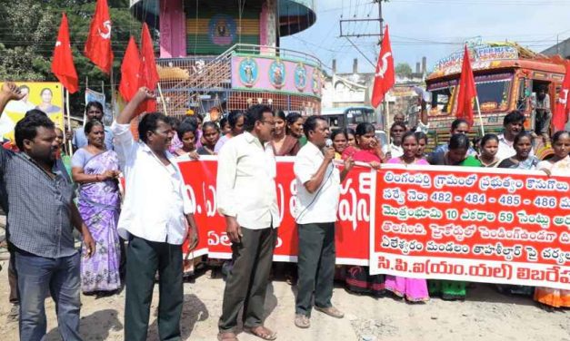 Protest in Yeleswaram against Illegal Land Grabs