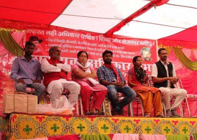 Students-Youth Adhikar Yatra -Siwan