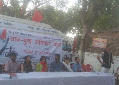 Students-Youth Adhikar Yatra - Varanasi 2017-11-12
