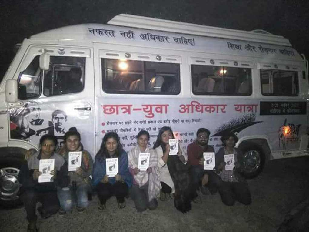 Students-Youth Adhikar Yatra