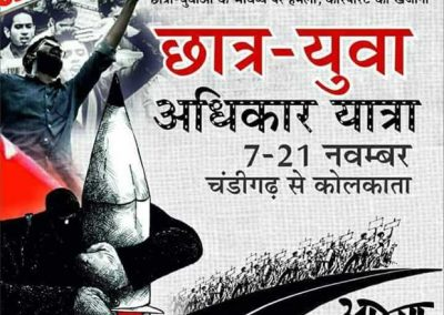 Students-Youth Adhikar Yatra  Poster (Hindi)