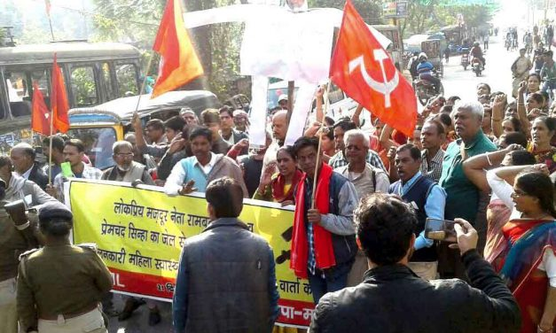 Protests in Bihar Against Arrest of Employees' Leaders