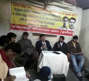 Martyrdom Day of Ashfaqullah Khan and Ram Prasad Bismil Observed in Patna