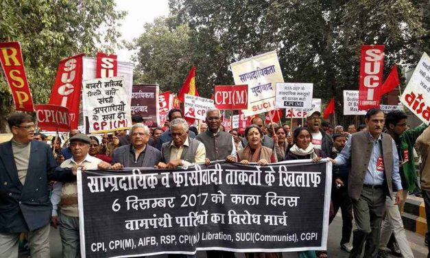 Protests Across the Country on 25th Anniversary of Babri Demolition