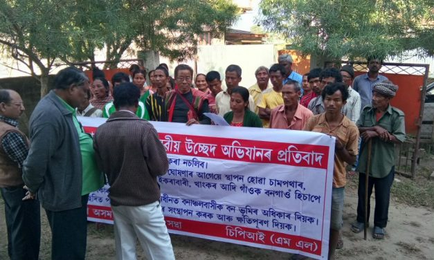 Dharna against Inhuman Eviction Drive of Assam Government