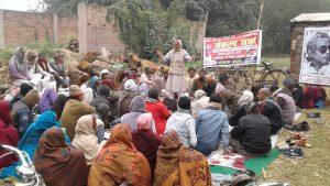 Com. Vinod Mishra's 19th Death Anniversary Observed