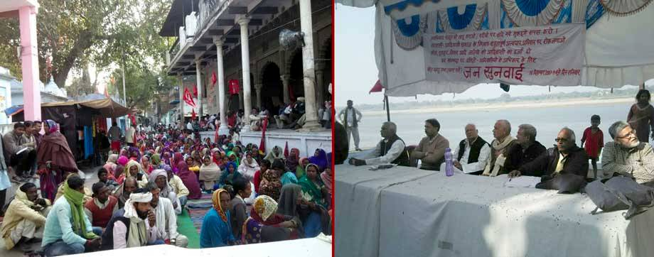 People's Tribunal in Mirzapur Against Loot of Adivasi Land