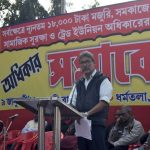 Workers' Adhikar Rally in West Bengal