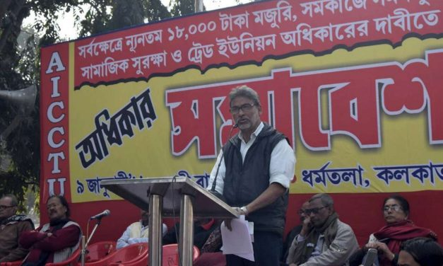 Workers' Adhikar Rally in West Bengal