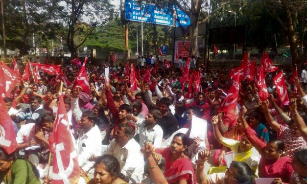 AICCTU – Water & Sewage Board Workers Demonstration in Bangalore